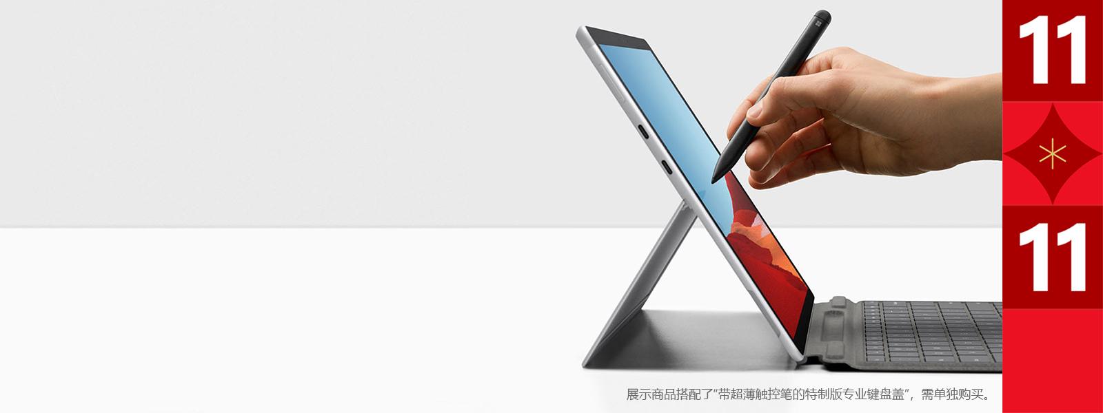 全新 Surface Pro X
