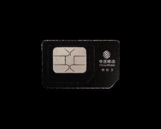 中国移动30G/月流量卡(仅限在 Surface 产品上使用,免费使用至2022年6月30日)