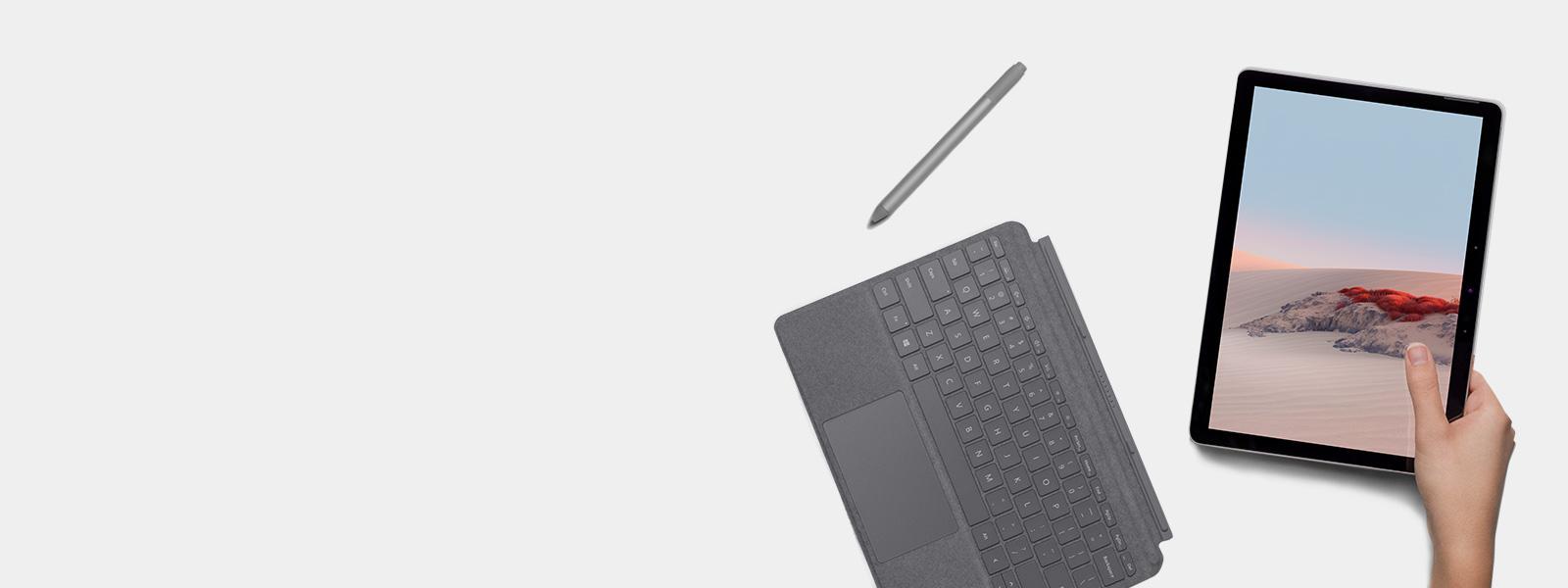 全新 Surface Go 2 商用版