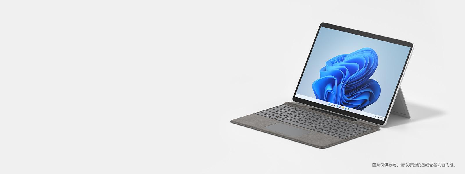 全新 Surface Pro 8