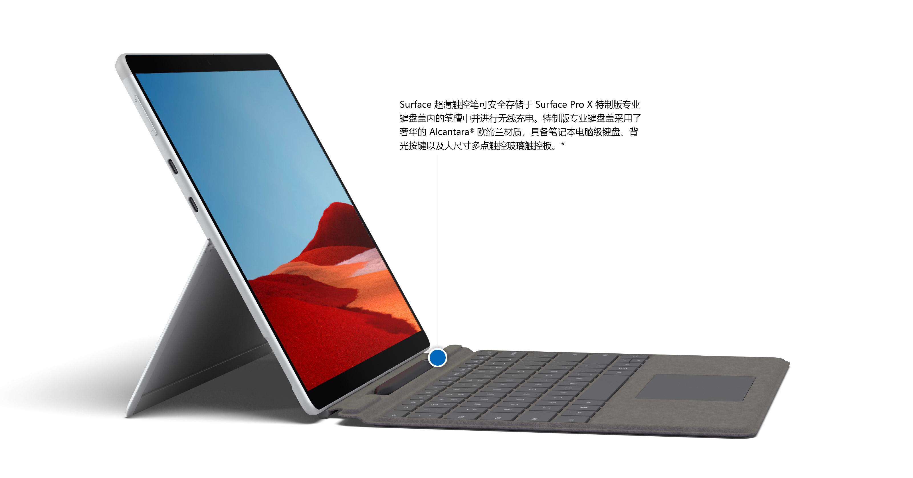 一位男士在平板模式下使用 Surface Pro X 上的 Microsoft Word 工作。