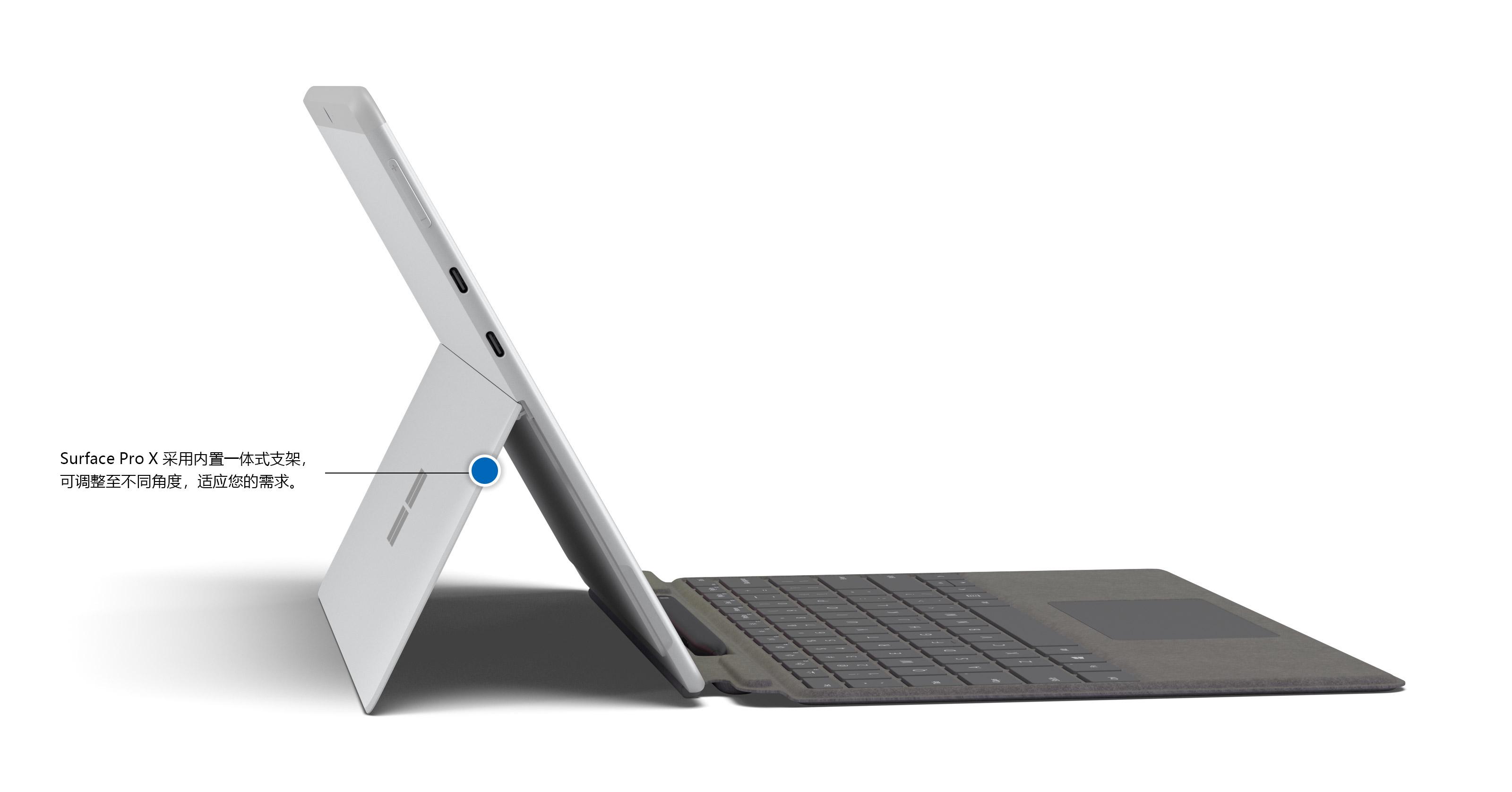 桌子上的 Surface Pro X 和 Surface Pro X 特制版专业键盘盖